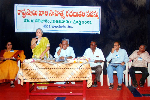 Centenary Celebrations Annayya